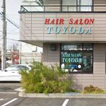 HAIR SALON TOYODA水戸駅南店